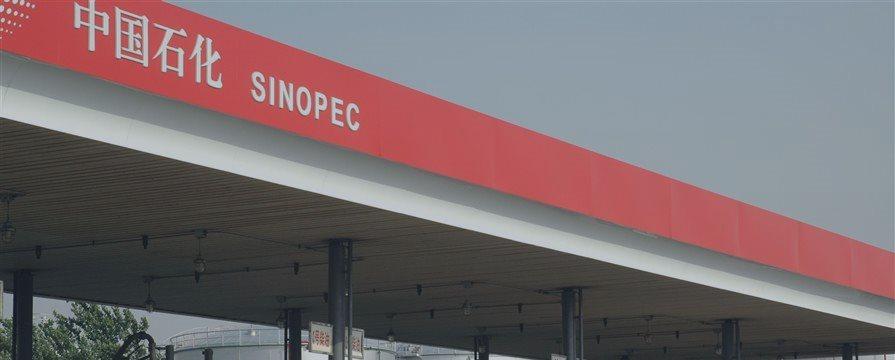 中国石化:已有70%汽油产能、40%柴油产能达国五标准