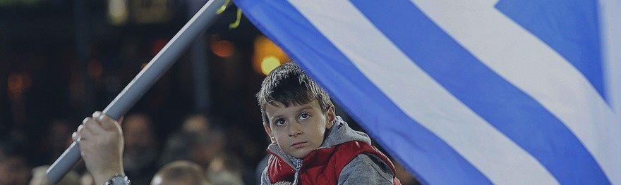 """Кредиторы подготовили """"окончательный"""" текст сделки по оказанию помощи Греции"""