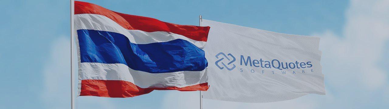 MetaQuotes 软件公司在泰国成立了新的办事处