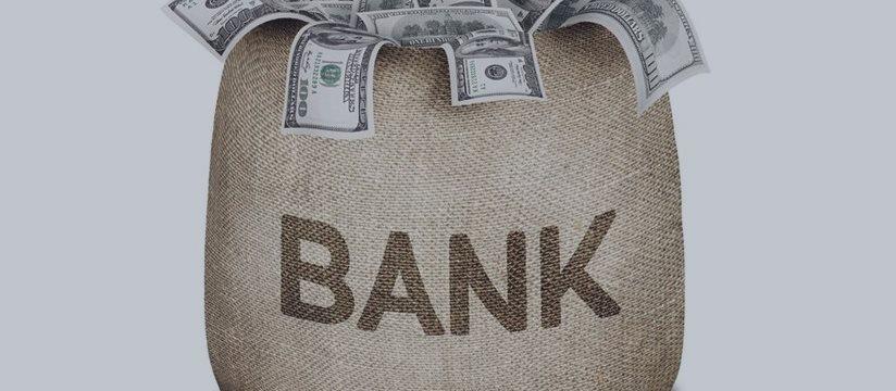 银行业流动性风险不稳定因素增多