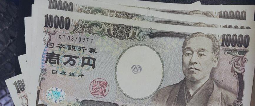 """汇市""""神算""""早料到日元暴跌 如今建议见好就收"""