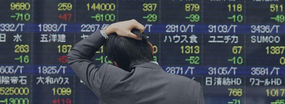 Фондовая Азия торговалась в четверг разнонаправленно