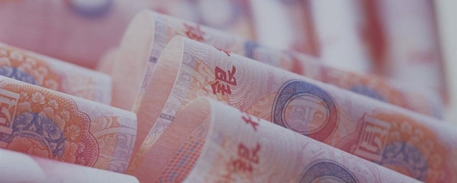 6月人民币或阶段性下跌 而掉期价格有望企稳反弹
