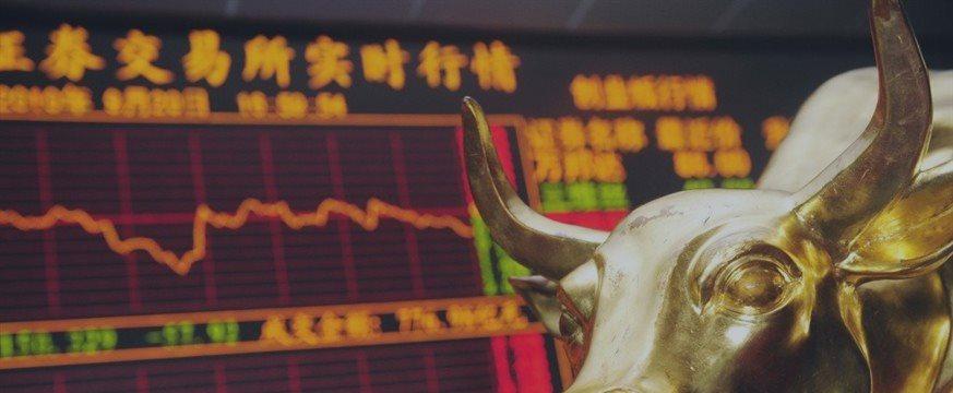 Взорвется ли в среду китайский фондовый рынок?