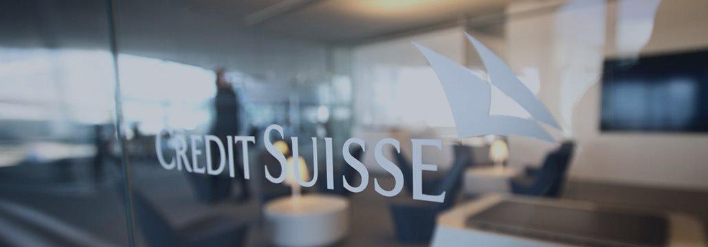 Credit Suisse: наконец-то хорошие прогнозы для глобальной экономики