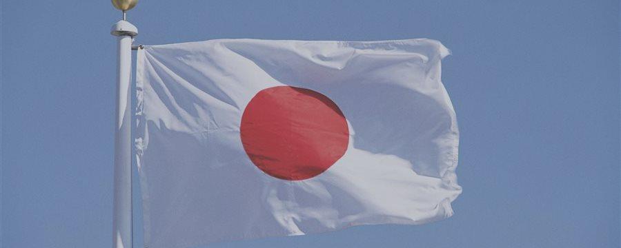 """日本政要发声给日元""""撑腰""""美元走软黄金迎复仇良机"""