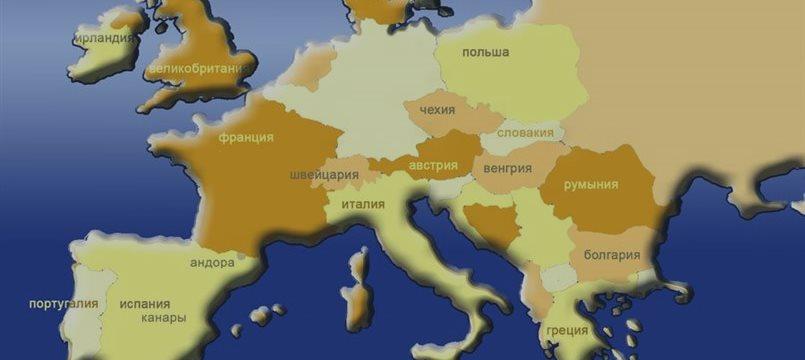 Фондовая Европа снова ушла в минус