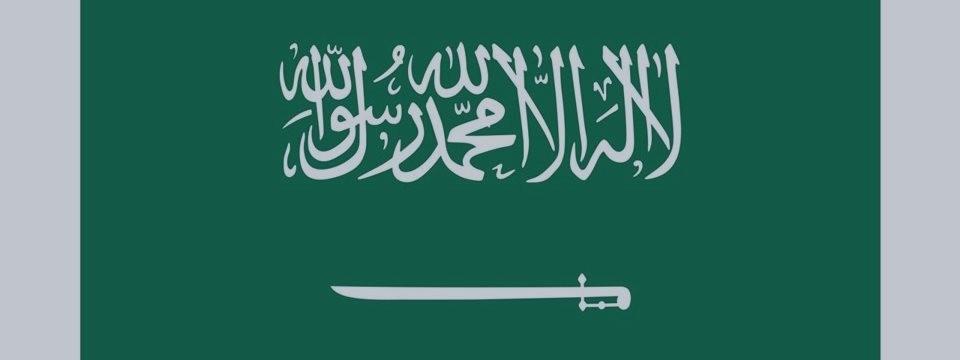 沙特阿美高管:沙特准备进一步增加原油产量