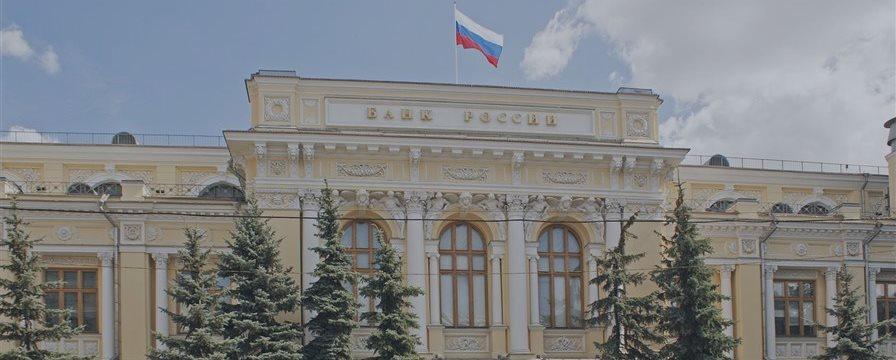 Банк России снова снизил ставку, но предупредил, что дальше начинает мешать инфляция