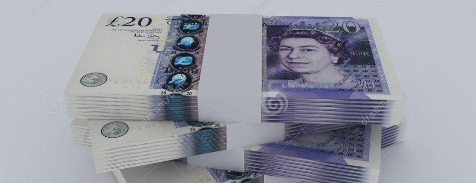 金融危机暴露英国银行问题 助推动金融市场改革