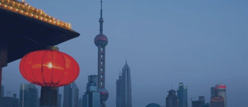 纽约时报社论:中国经济放缓之际股市上扬令人担忧