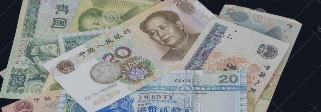中国货币市场:回购利率持稳,受IPO影响券商等机构融入难度加大