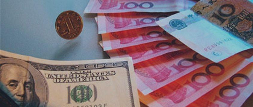 人民币兑美元小幅走高 未来持续横盘难度加大