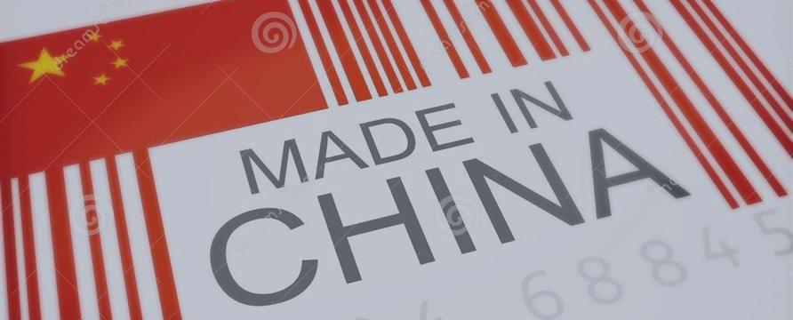 """高端制造为中国经济""""强筋壮骨"""""""