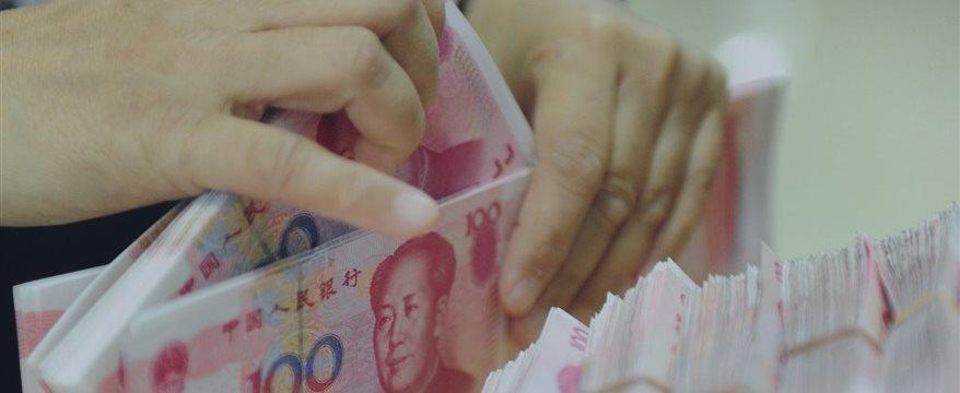 人民币不能大幅贬值的原因