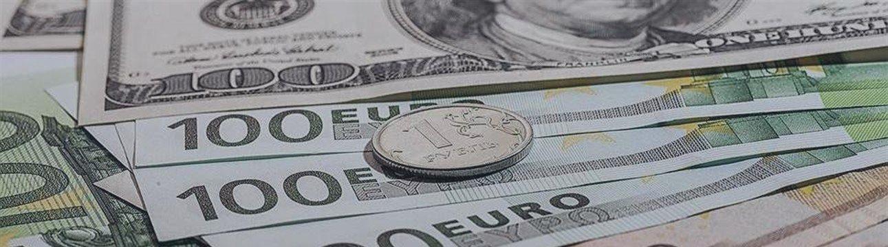 Для евро время отступать