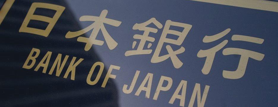Банк Японии не стал дополнительно смягчать денежно-кредитную политику