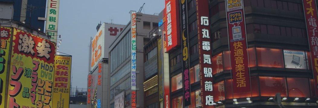 Большая часть индексов АТР в пятницу выросла, а Shanghai Composite обрушился на 6%