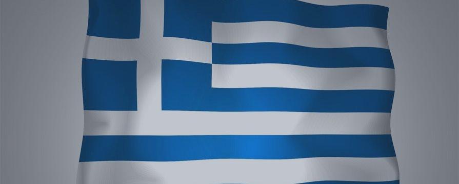 希腊债务危机出现政治倾向 下周一或见分晓