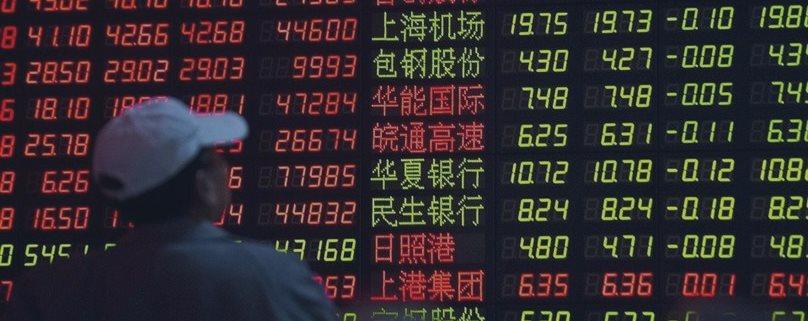 Азиатские рынки завершили торги в понедельник в зеленой зоне