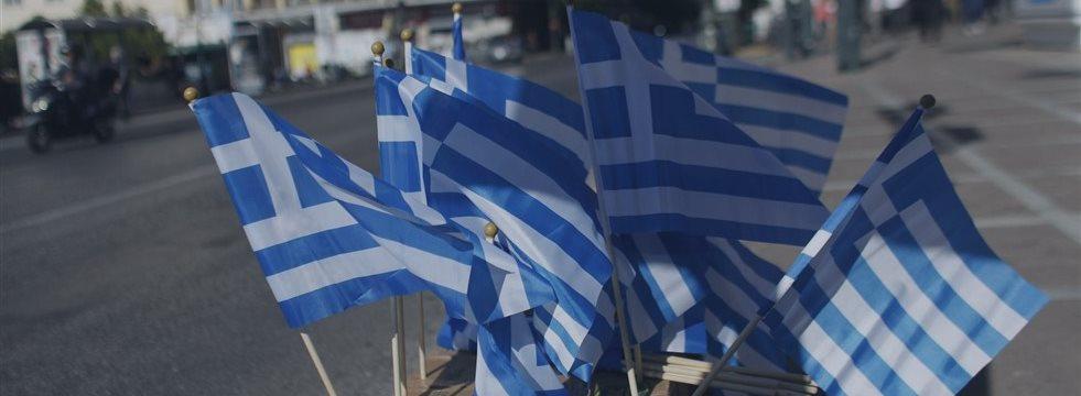 Два спорных момента в греческой долговой саге