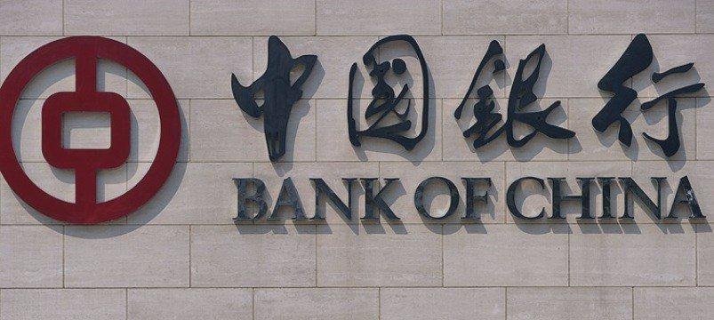 Banco Central da China reduz juros após queda das bolsas