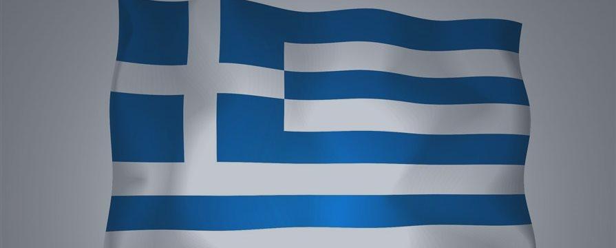 为何希腊危机不会重创美国经济?