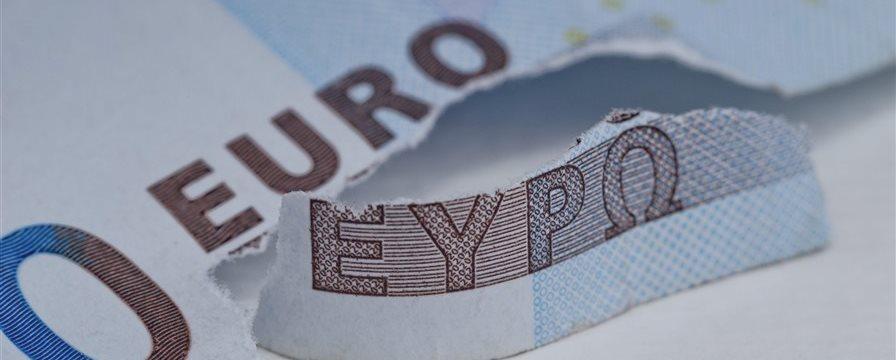 Греция и валюта: пять возможных сценариев