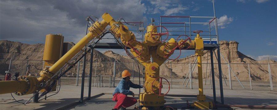 乌克兰将暂停购买俄天然气 过境天然气不受影响