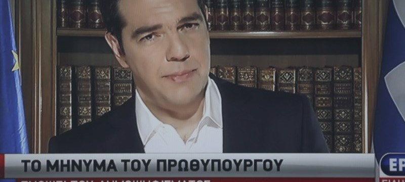Relatório do FMI justifica 'não' em referendo, diz primeiro-ministro grego