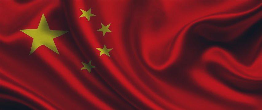 Действия Китая по спасению фондового рынка могут навредить еще сильнее