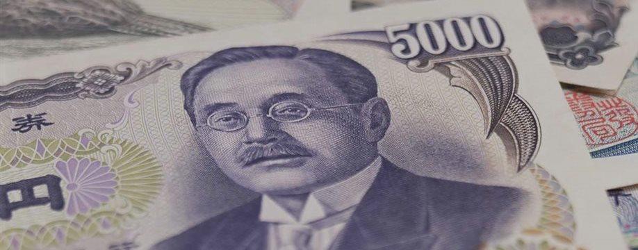 """希腊和债权人踢开""""坚硬绊脚石"""" 欧元反弹但日元成最大受益者"""