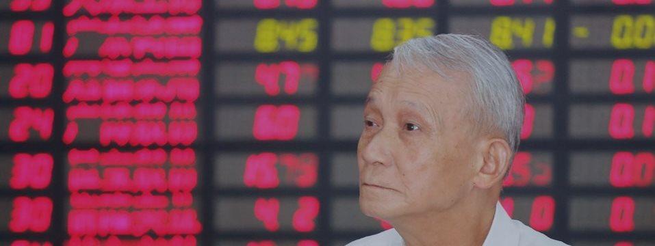 Азиатский фондовый рынок ушел в среду в красную зону