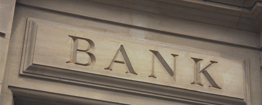 中国央行已向证金公司提供充足再贷款 支持股市稳定发展