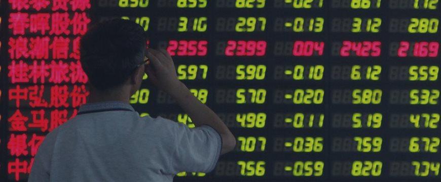 中国股市剧跌影响已波及全球市场 下一步救市行动成看点