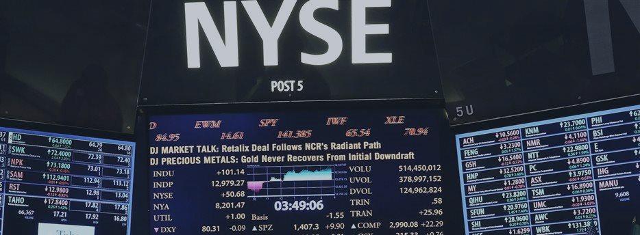 Вчера приостановились торги на NYSE: почему это тревожный сигнал для инвесторов?