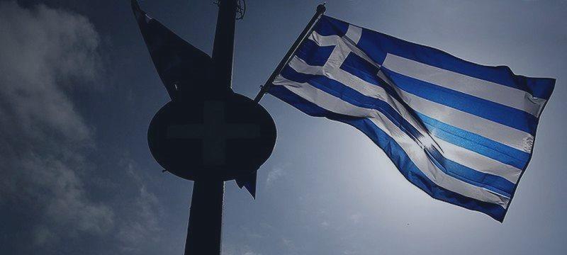 Движемся навстречу кредиторам? Греция прислала план реформ