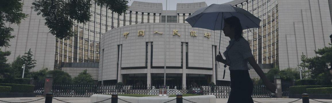 Что потерял Китай из-за недавнего падения фондового рынка?