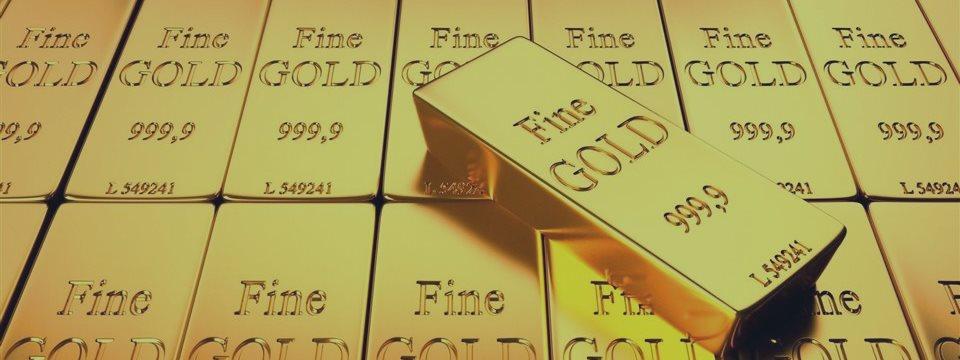 Золото дешевеет: в фокусе — предполагаемый рост ставки ФРС