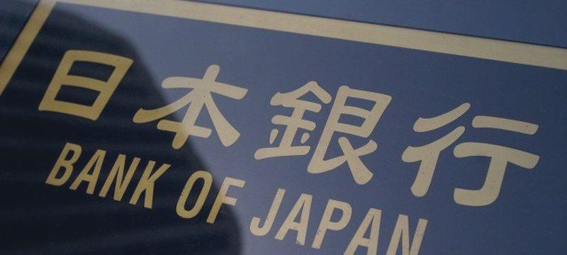 Японский центробанк решил не менять характер монетарной политики