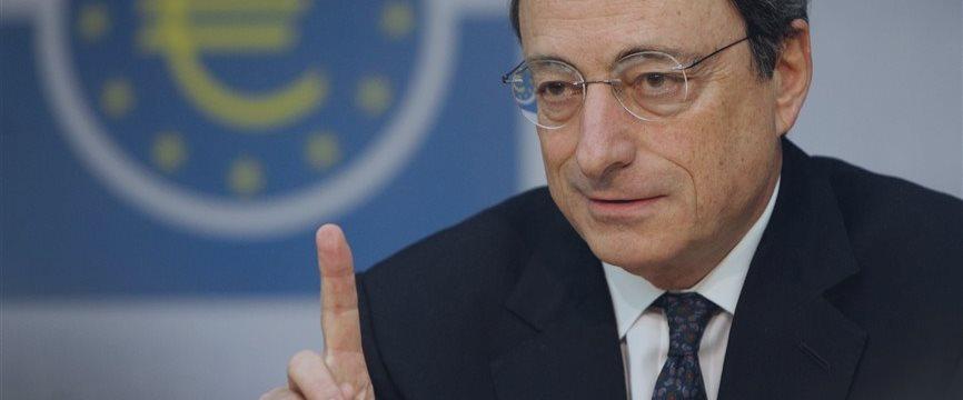 Июльская конференция ЕЦБ: 5 важных моментов
