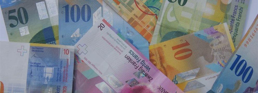 Почему инвесторы категорически не хотят иметь дело со швейцарским франком?