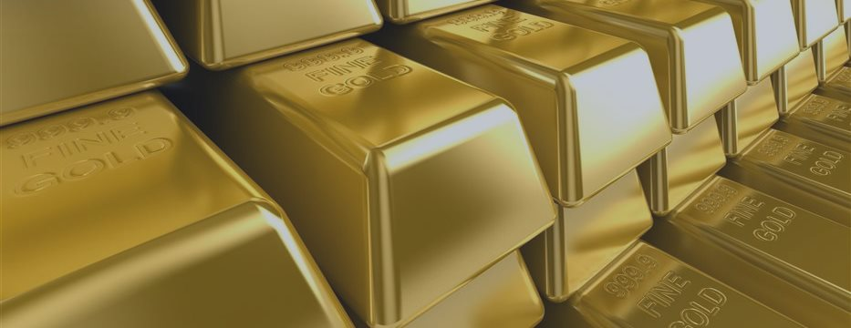 Золото вблизи 5-летних минимумов на ожиданиях роста ставки ФРС