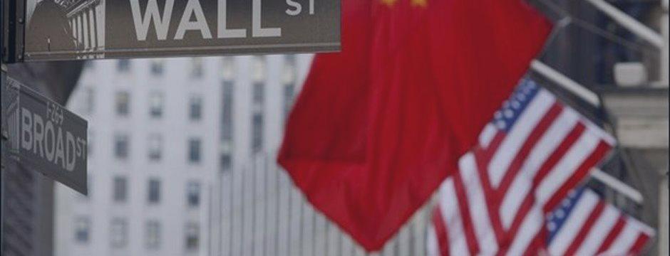 La crisis china hoy, ¿un recuerdo del estallido de Wall Street en 1929?