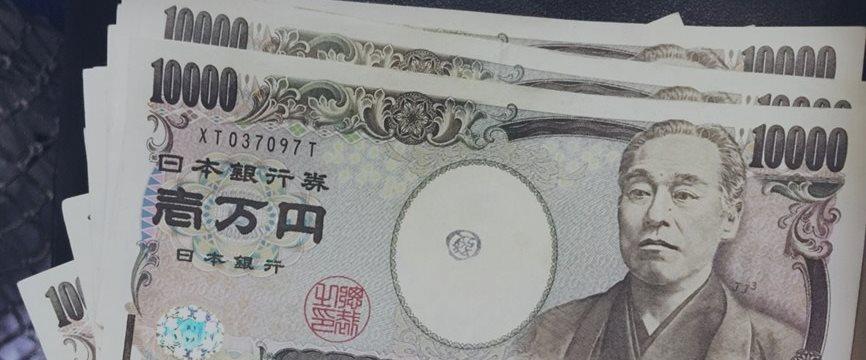 日本总研经济学家:若美联储年内加息 美元/日元有望上探128