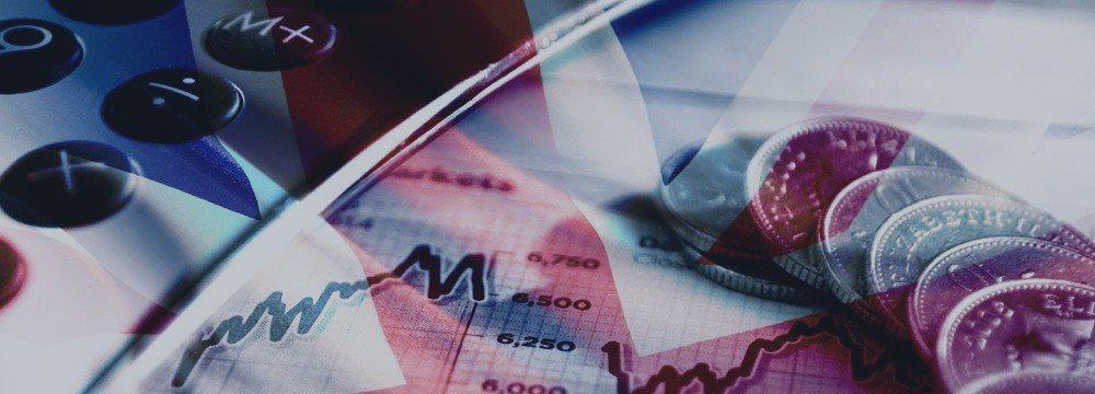 """""""Минутки"""" Банка Англии: все больше руководителей склоняются к росту ставки"""