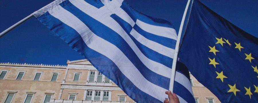 BCE eleva teto de empréstimos emergenciais a bancos gregos em 900 mi de euros