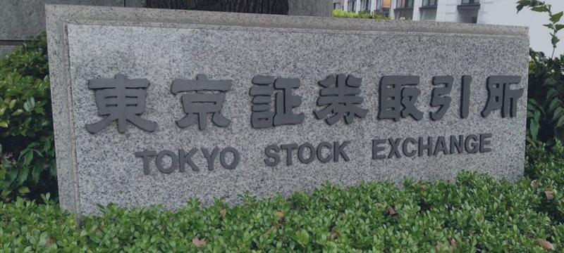 Фондовая Азия торговалась сегодня смешанно