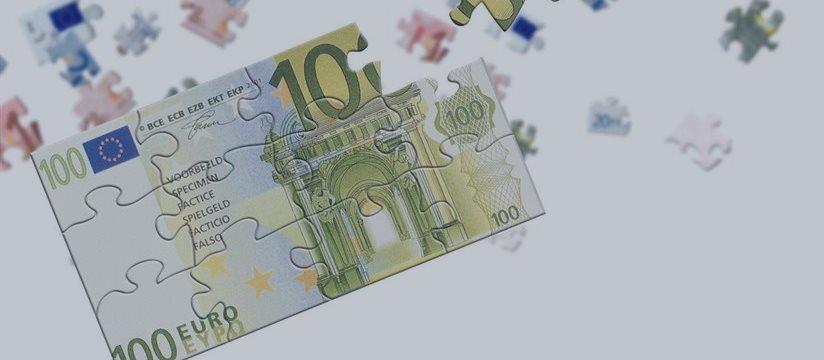7月24日欧元机构观点汇总(亚市)