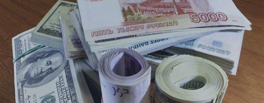 EUR/RUB: Курс евро впервые за четыре месяца добрался до 64 руб.
